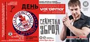 Личный фотоальбом Володимира Стецюка
