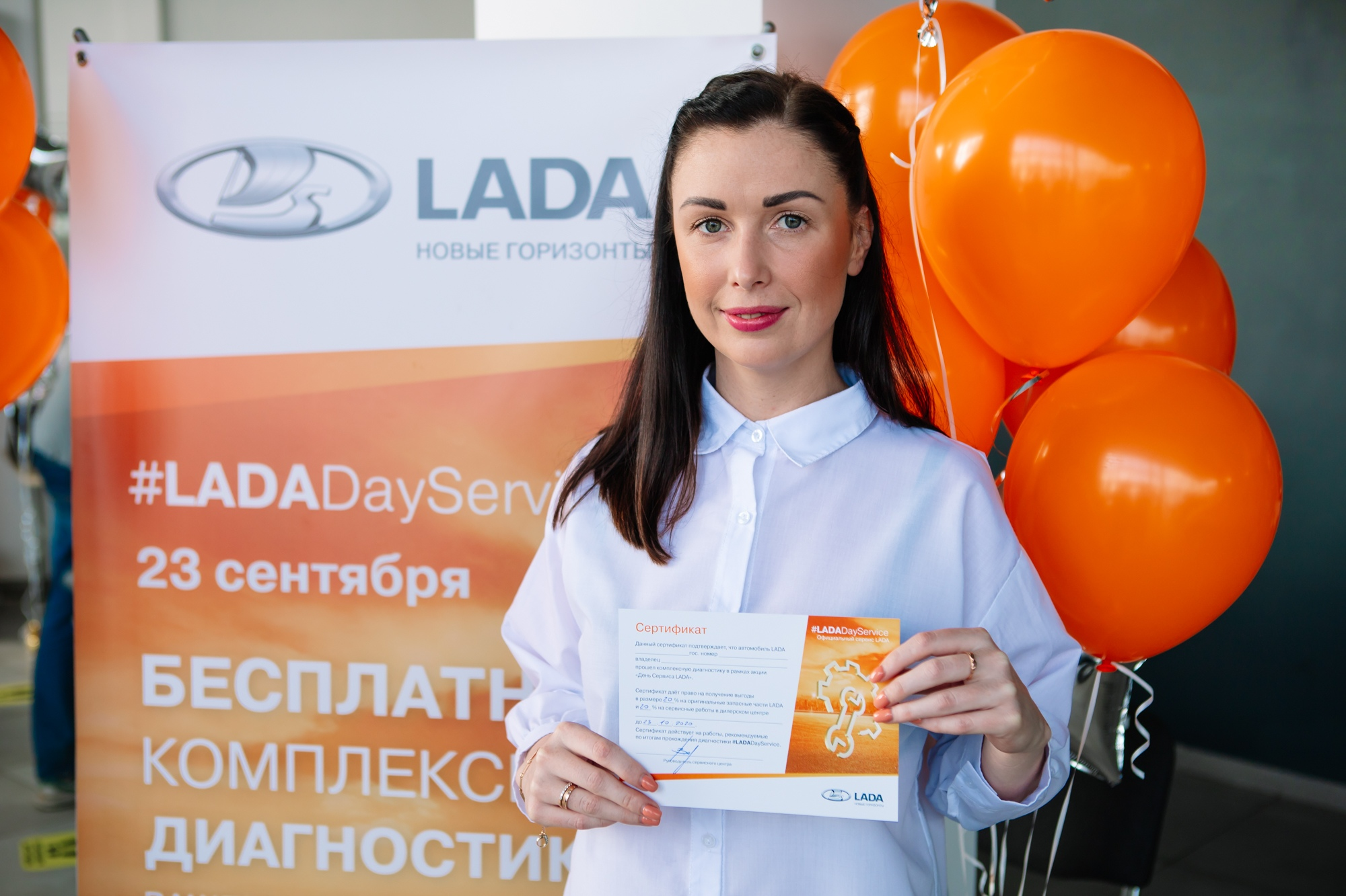 LADA DAY Service в Автофирма ''Светлана''