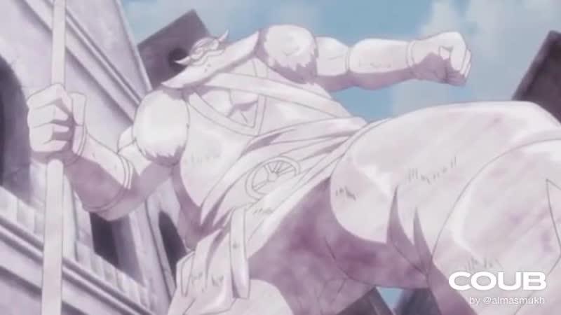 Громадина Ancord Fairy Tail Хвост Феи