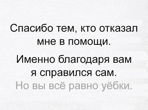 Вика Туманова | Москва