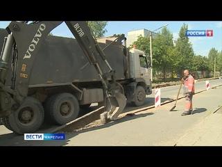 В Петрозаводске на Березовой аллее ведётся ремонт дорог и тротуаров