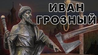 Святой Иван грозный? | Акафист и икона Ивана Грозного | Почитание в монастыре Романова