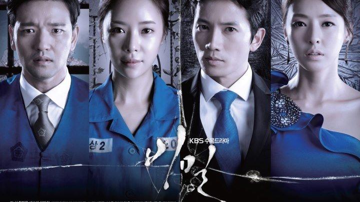 Secret.2013.ep03.DTVRip.XviD.400p.MP3.DVO.STEPonee
