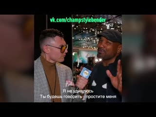 Yoel romero (reaction to the words of israel)