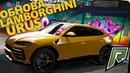 КУПИЛ НОВЫЙ LAMBORGHINI URUS ИЗ ОБНОВЫ | ТАЧКА ДЛЯ МАЖОРА | RADMIR RP | GTA 5 RP | RAGE MP | 4K