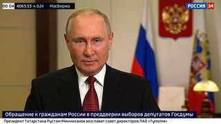 Срочно! Экстренное ОБРАЩЕНИЕ Путина к народам России!