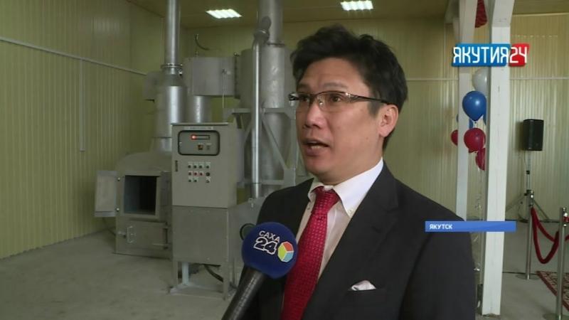 Японская компания передала в дар Якутску мусоросжигающую печь