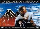 Легенда о Нараяме 1983 Трейлер The Ballad of Narayama Trailer 楢山節考 Narayama bushikō