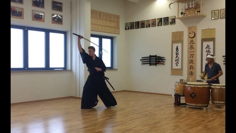 北辰一刀流兵法 抜刀術 Hokushin Itto Ryu Hyoho Battojutsu