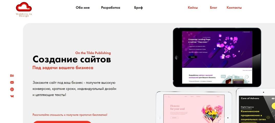 вакансии фриланс москва и московская область
