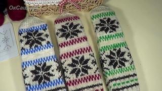 Носки с орнаментом, с усиленной пяткой и подошвой. Вязание спицами. Socks with ornament