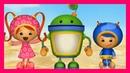 Команда Умизуми - Бот Силли Починит Это!   Развивающие Мультики Для Детей