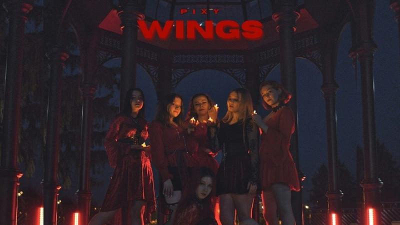 K POP IN PUBLIC RUSSIA PIXY 픽시 WINGS dance cover by G AVENGERS