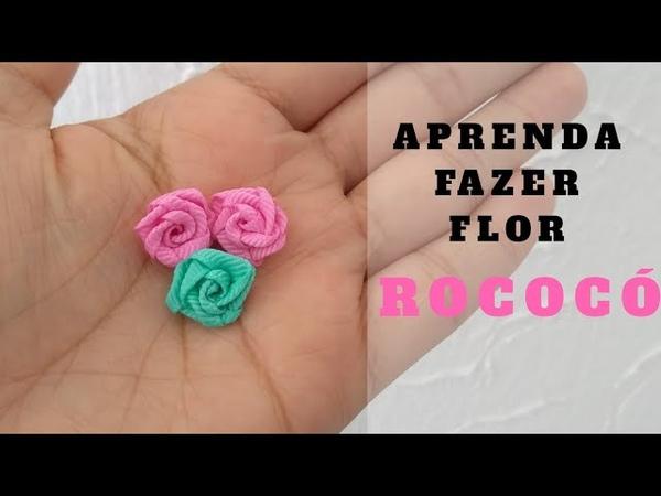 Flor de rococó com fita de gorgurão - mini flor de rococó I Morgania Sales