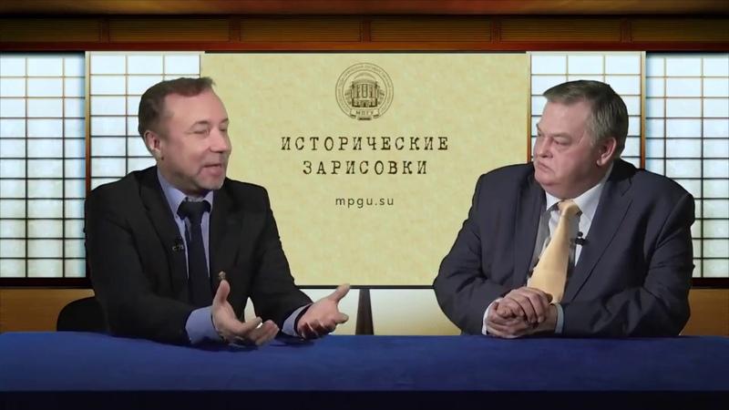 Е Ю Спицын и Г А Артамонов 'Кто, как и когда крестил Русь' часть 3