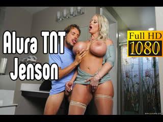 Alura TNT Jenson большие сиськи big tits [Трах, all sex, porn, big tits, Milf, инцест порно blowjob brazzers секс анальное секс