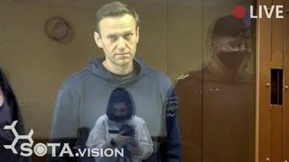 Суд над Навальным-2. Возвращение Ветерана