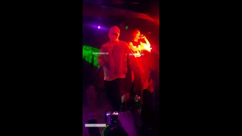 Fancam cuts 180416 Rockbottom Kidoh 2018 Live in Europe in London cr @nowhushhush ig