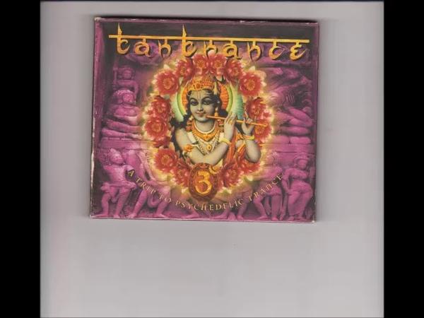 04 SEMSIS Pile V A TANTRANCE Volume 3 1996 CDII