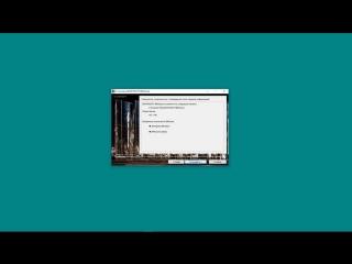 Установка BIMcloud, конфигурирование менеджера BIMcloud