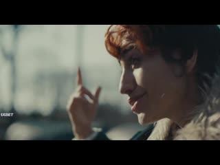 Одичавшая / Feral (2019) WEB-DL 720p