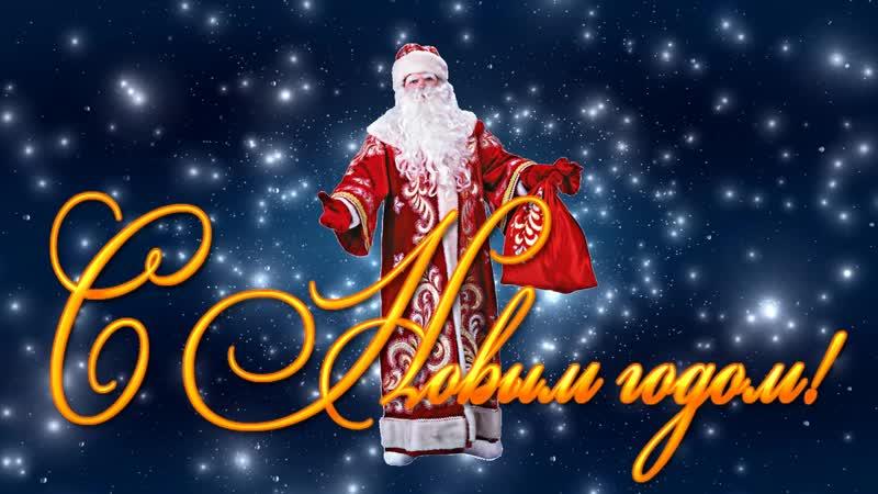 С Новым Годом мои дорогие жена Оленька и доченька Настя